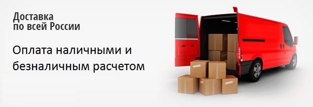 Контакты-интернет-магазин