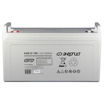 Энергия АКБ 12-100 — фото