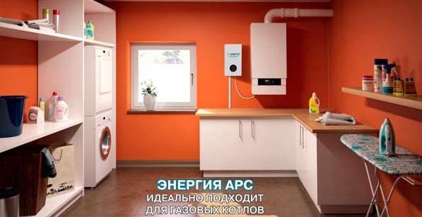 Энергия АРС - стабилизаторы для котлов
