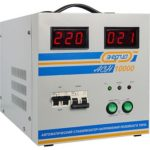 Энергия АСН-10000 — фото 2