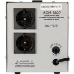 Энергия АСН-1500 — фото 3