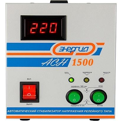 Энергия АСН-1500 — фото