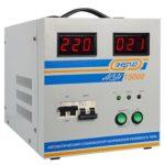 Энергия АСН-15000 — фото 2