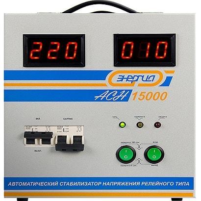 Энергия АСН-15000 — фото