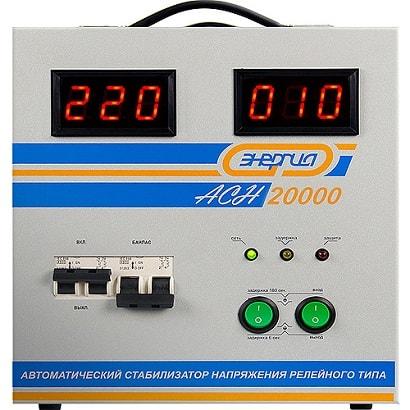 Энергия АСН-20000 — фото