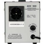 Энергия АСН-500 — фото 3