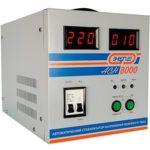 Энергия АСН-8000 — фото 2