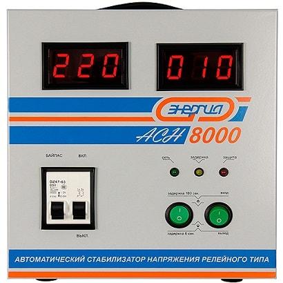 Энергия АСН-8000 — фото