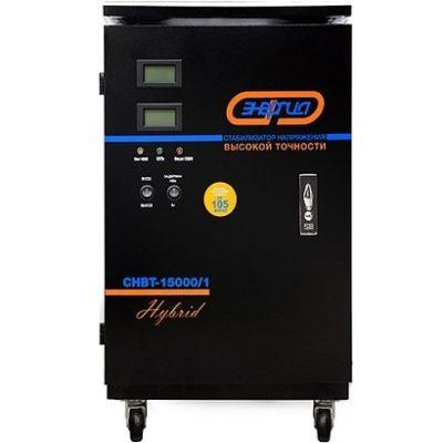 Энергия СНВТ-15000/1 Hybrid - фото