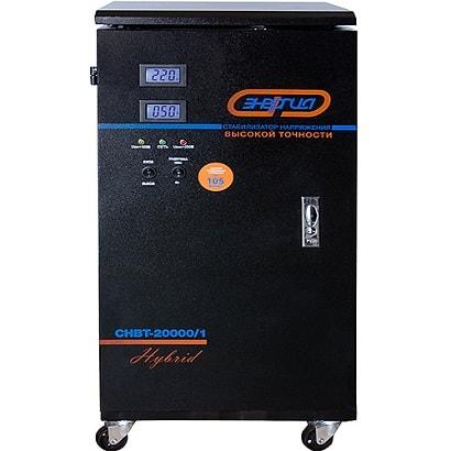 Энергия СНВТ-20000/1 Hybrid — фото