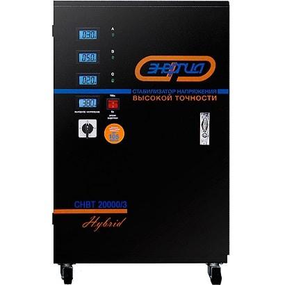 Энергия СНВТ-20000/3 Hybrid — фото