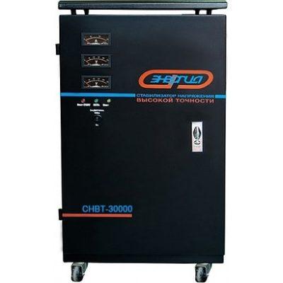 Энергия СНВТ-30000/1 - фото