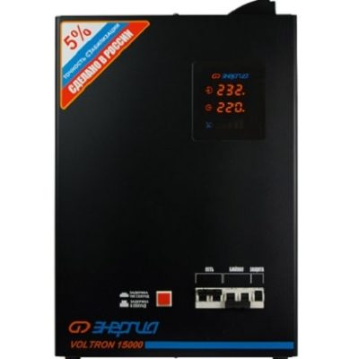Энергия Voltron 15000 (HP) - фото
