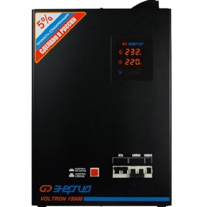 Энергия Voltron 15000 (HP) — фото