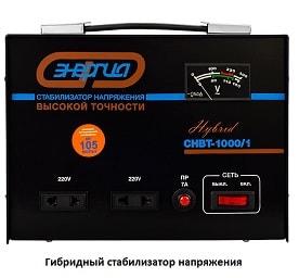 Гибридный стабилизатор напряжения для газового котла