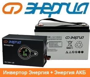 Источник бесперебойного питания для газового котла в Москве
