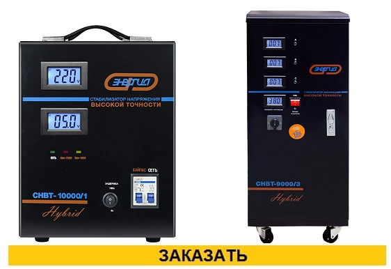 Какой стабилизатор напряжения лучше купить релейный или электромеханический