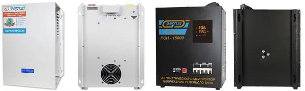 Купить стабилизатор напряжения для дома однофазный 15 кВт настенный