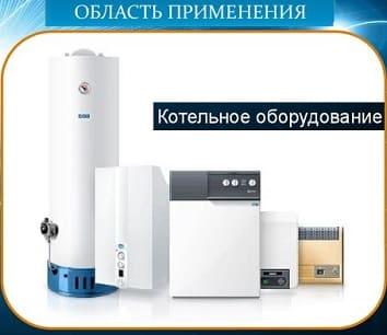 Преобразователь напряжения 12 220 - купить в Москве
