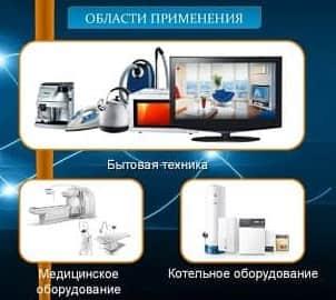 Купить российский стабилизатор напряжения