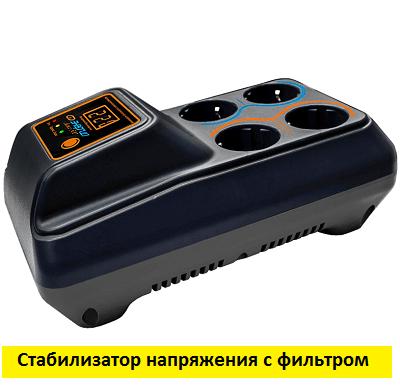 Какой стабилизатор напряжения лучше купить для дома на 1 кВт в Москве