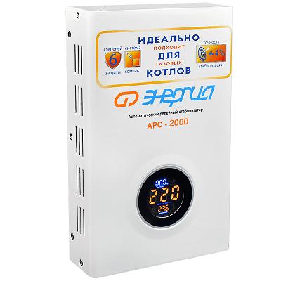 Какой стабилизатор напряжения лучше купить для дома на 2 кВт в Москве