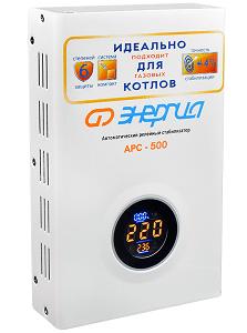 Какой стабилизатор напряжения лучше купить на 0,5 кВт