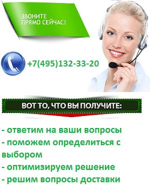 консультация