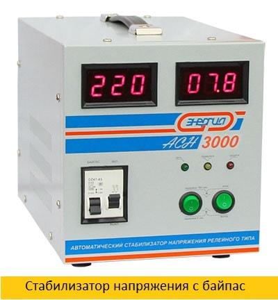 Какой стабилизатор напряжения лучше купить для дома на 3 кВт - в СПБ