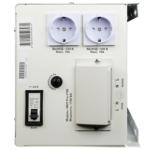 Энергия ИБП Pro 1700 — фото 3