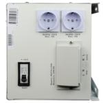 Энергия ИБП Pro 2300 — фото 3
