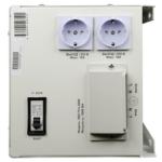 Энергия ИБП Pro 5000 — фото 3