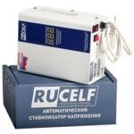 Rucelf КОТЁЛ-400 — фото 3