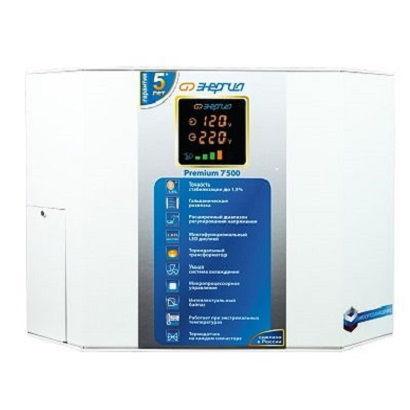 Энергия Premium 7500 — фото