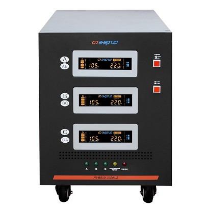 Энергия Hybrid 30000/3 — фото