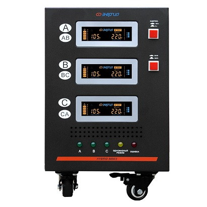 Энергия Hybrid 9000/3 — фото