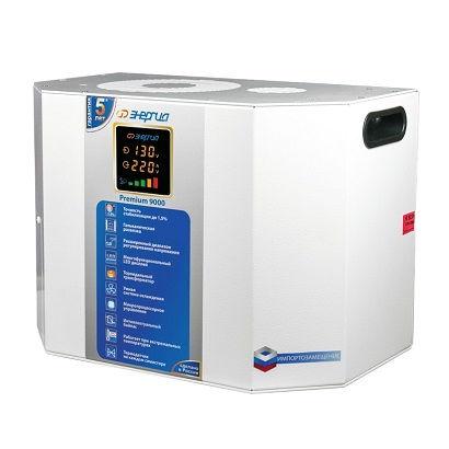 Энергия Premium 9000 — фото