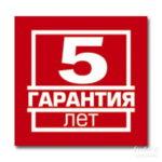 Гарантия 5 лет — интернет-магазин Stabilizatory-ru