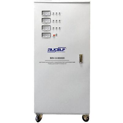 Rucelf SDV-3-90000 - фото 2