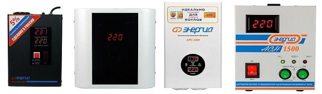 Стабилизатор напряжения 1.5 кВт - фото