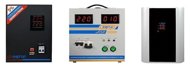 Стабилизатор напряжения 10 кВт - фото