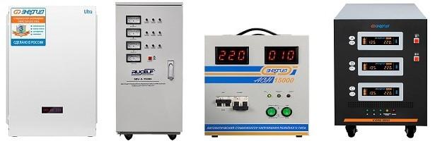 Стабилизатор напряжения 15 кВт - фото