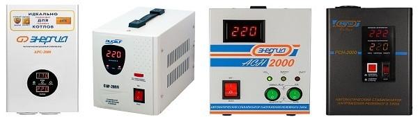 Стабилизатор напряжения 2 кВт - фото