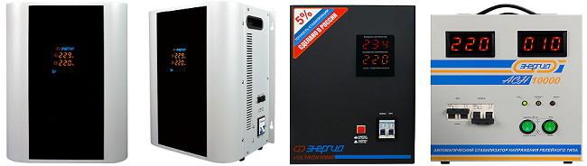 Стабилизатор напряжения 220В для дома на 10кВт - фото