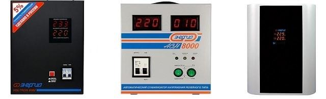Стабилизатор напряжения 8 кВт - фото