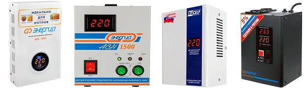 Стабилизатор напряжения для газовых котлов - фото