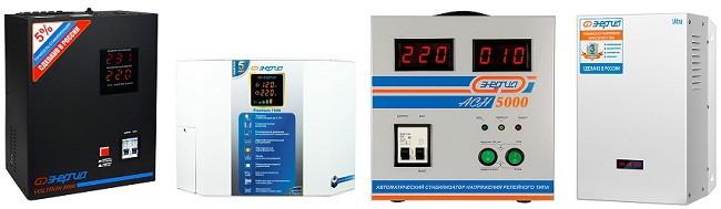 Стабилизатор напряжения для отрицательных температур - фото