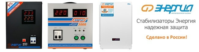 Стабилизатор напряжения для водонагревателя - фото