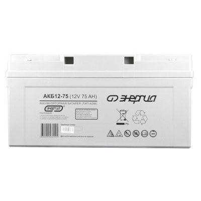 Энергия АКБ 12-75 - фото