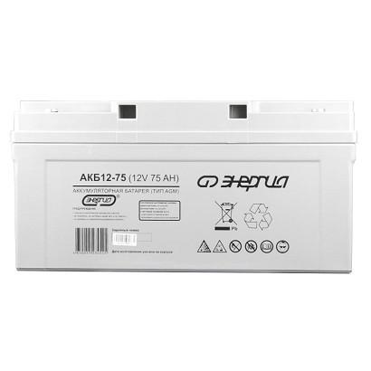 Энергия АКБ 12-75 — фото